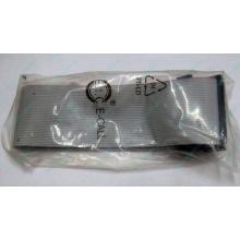 Кабель FDD в Элисте, шлейф 34-pin для флоппи-дисковода (Элиста)
