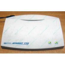 Сервер печати HP JETDIRECT 170X J3258B (внешний) - Элиста