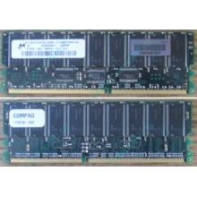 Модуль памяти 512Mb DDR ECC для HP Compaq 175918-042 (Элиста)