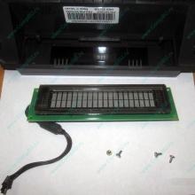 IBM (FRU 54Y2452 в Элисте, PN 54Y2537) для IBM SurePos 500 (Элиста)