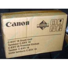 Фотобарабан Canon C-EXV18 Drum Unit (Элиста)