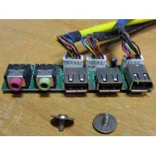 Панель передних разъемов (audio в Элисте, USB в Элисте, FireWire) для корпуса Chieftec (Элиста)