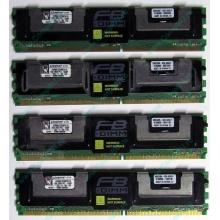 Серверная память 1024Mb (1Gb) DDR2 ECC FB Kingston PC2-5300F (Элиста)