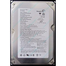 Жесткий диск 40Gb Seagate Barracuda 7200.7 ST340014A IDE (Элиста)