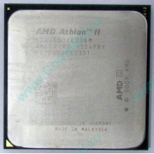Процессор AMD Athlon II X2 250 (3.0GHz) ADX2500CK23GM socket AM3 (Элиста)