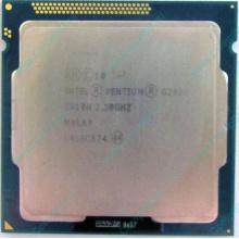 Процессор Intel Pentium G2020 (2x2.9GHz /L3 3072kb) SR10H s.1155 (Элиста)