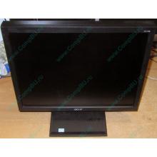 """Монитор 17"""" TFT Acer V173 в Элисте, монитор 17"""" ЖК Acer V173 (Элиста)"""