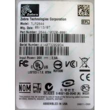 Термопринтер Zebra TLP 2844 (выломан USB разъём в Элисте, COM и LPT на месте; без БП!) - Элиста