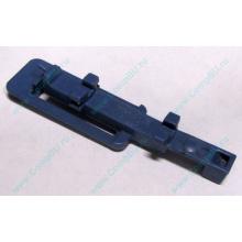 Синяя защелка HP 233014-001 (Элиста)