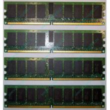 IBM OPT:30R5145 FRU:41Y2857 4Gb (4096Mb) DDR2 ECC Reg memory (Элиста)