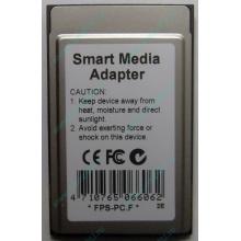 Smart Media PCMCIA адаптер PQI (Элиста)